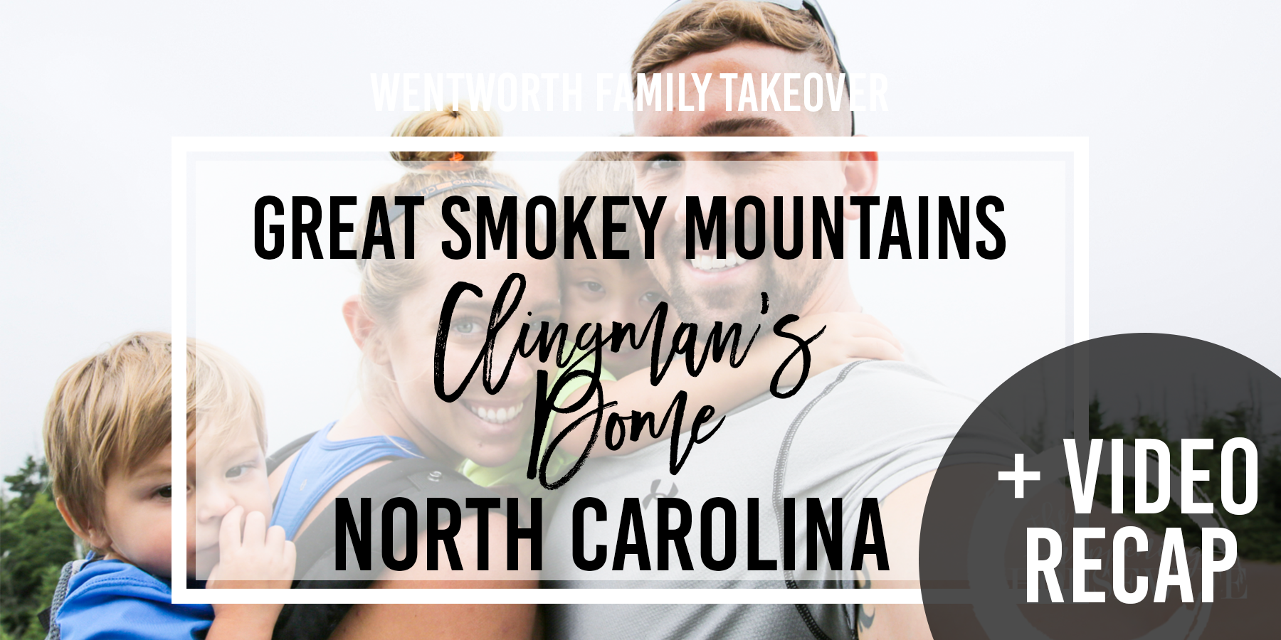 WENTWORTH FAMILY TAKEOVER | Great Smokey Mnts. Summer 2016 Re-cap!